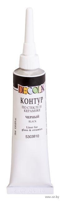 """Контур по стеклу и керамике """"Decola"""" (черный; 18 мл)"""