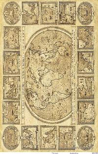 """Бумага для декупажа рисовая """"Старинная карта мира 6"""" (210х290 мм)"""