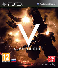 Armored Core 5 (PS3)