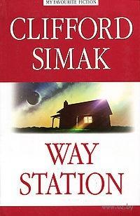 Way Station. Клиффорд Саймак