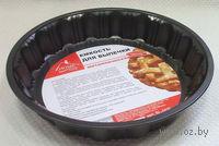 Емкость для выпечки металлическая с антипригарным покрытием (28,5*6 см)