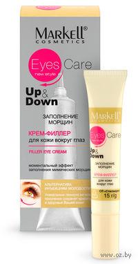 Крем-филлер для кожи вокруг глаз (15 г)