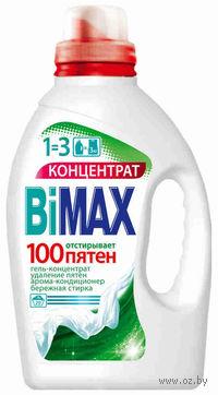 """Гель-концентрат для стирки """"100 Пятен"""" (1.5 кг)"""