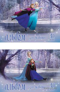 """Альбом для рисования """"Принцессы Холодного сердца"""" (А4; 30 листов)"""