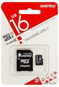Карта памяти micro SDHC 16Gb SmartBuy Class 10 (с адаптером SD)