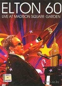 Elton John: Elton 60: Live At Madison Square Garden (2 DVD)