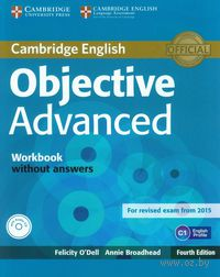 Objective Advanced. Workbook without Answers (+ CD)