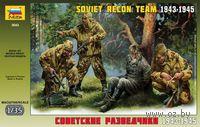 """Набор миниатюр """"Советские разведчики-диверсанты 1943-1945гг."""" (масштаб: 1/35)"""
