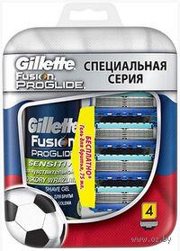 Подарочный набор GILLETTE FUSION PROGLIDE (гель для бритья 75 мл + 4 сменные кассеты)