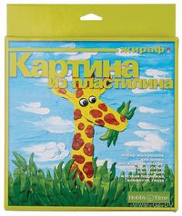 """Картина из пластилина """"Жираф"""""""