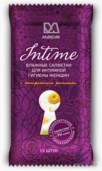 """Влажные салфетки для интимной гигиены женщин """"Максан"""" (15 штук)"""