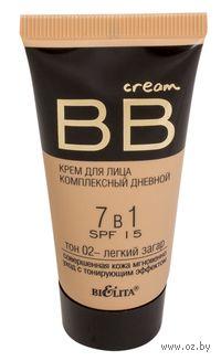 BB крем (тон 02, легкий загар; 30 мл)