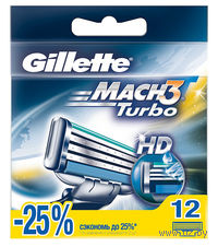 "Кассета для станков для бритья ""Gillette Mach3 Turbo"" (12 штук)"