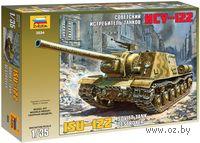 Советский истребитель танков ИСУ-122 (масштаб: 1/35)