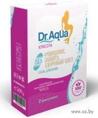 """Соль морская """"3D Очищение, защита, здоровый цвет"""" Череда (2 фильтр-пакета; 500 г)"""