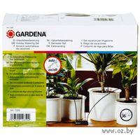 Комплект Gardena для полива в выходные дни