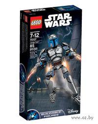 "LEGO. Star Wars. ""Джанго Фетт"""