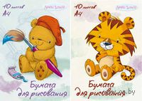 """Бумага для рисования """"Amore Tenero"""" (10 листов; А4)"""