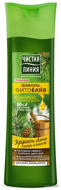 "Шампунь ""ФИТОбаня"" (400 мл)"