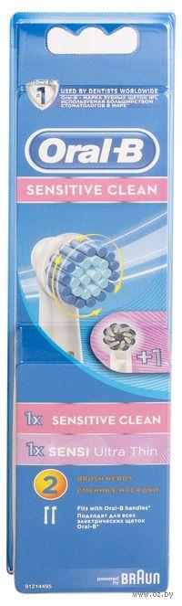 Насадка для электрической зубной щетки Oral-B Sensitive Бережное очищение зубов EBS17 (2 штуки)