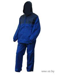 Костюм влаговетрозащитный (темно-синий/васильковый, размер 56, рост 182 см)