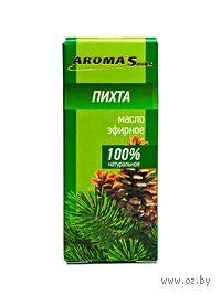 """Натуральное эфирное масло """"Пихта"""" (10 мл)"""