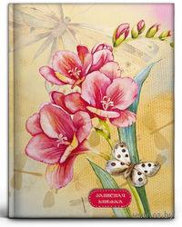 """Записная книжка """"Розовые цветы и бабочки"""" (А6; 96 листов)"""
