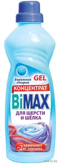 Гель-концентрат для стирки шерсти и шелка (1 кг)
