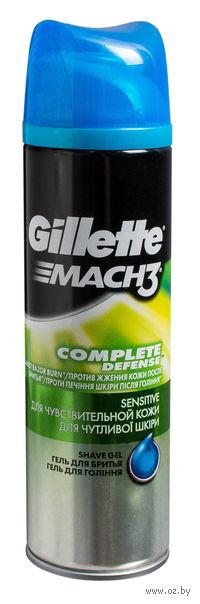 Гель для бритья Gillette Series Pure&Sensitive