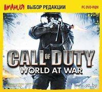 Игромания. Выбор редакции. Call of Duty: World at War