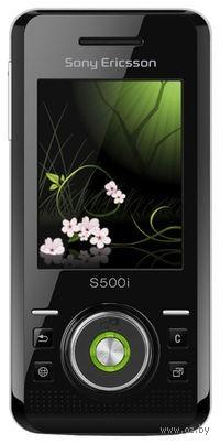 Sony Ericsson S500 (S500i)