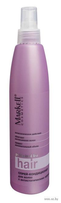 Спрей-кондиционер для волос с антистатическим эффектом (250 мл)