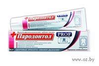 """Зубная паста """"Пародонтол"""" prof сенситив+бережное отбеливание (124 г)"""