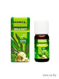 """Натуральное эфирное масло """"Эвкалипт"""" (10 мл)"""