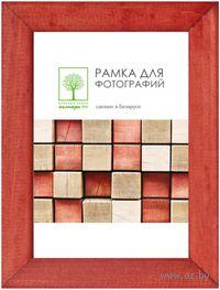 Рамка деревянная со стеклом (10х15 см, арт. Д18К/SAD-35)
