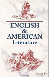 English & American Literature. Наталья Утевская