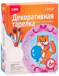 """Набор для росписи тарелок """"Игривый котенок"""""""