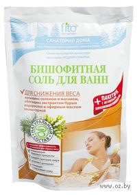 """Бишофитная соль для ванн """"Для снижения веса"""" (530 г)"""