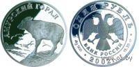 1 рубль - Амурский горал