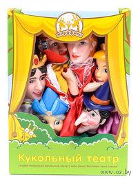 "Кукольный театр ""Спящая красавица"""