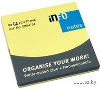 """Бумага для записей на клейкой основе """"Info notes"""" (желтый неон; 75 x 75 мм; 80 листов)"""