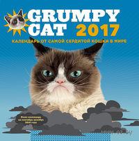 """Календарь от самой сердитой кошки в мире на 2016 год """"Grumpy Cat"""""""
