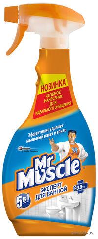 """Средство чистящее для ванной """"5 в 1.  Mr. Muscle"""" (спрей; 500 мл)"""