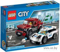 """LEGO. City. """"Полицейская погоня"""""""