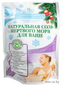 Натуральная соль Мертвого моря для ванн (530 г)