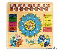 """Деревянная игрушка """"Часы. Календарь"""""""
