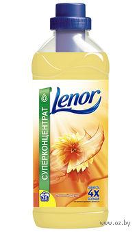 """Концентрат-ополаскиватель Lenor """"Летний день"""" с экстрактом цветов хлопка (1,0 л.)"""