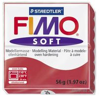 """Глина полимерная """"FIMO Soft"""" (вишневый; 56 г)"""