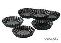 Набор форм для выпекания металлических с антипригарным покрытием (6 шт. по 10х2 см)