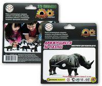 "Пазл ""3D Action Puzzle. Животные. Носорог"""